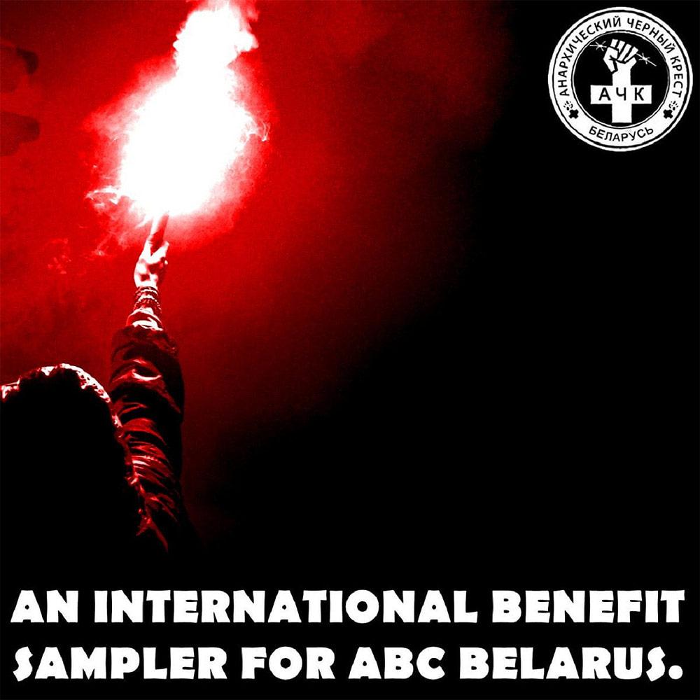 Alarmsignal auf neuem Sampler für ABC Belarus